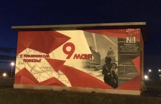 НаКАД появились граффити помотивам снимков блокадного Ленинграда