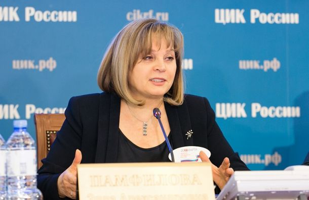«Будут провокации»: Памфилова высказалась осентябрьских выборах