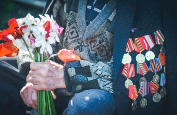 Полиция задержала парней, ограбивших 99-летнего ветерана Великой Отечественной войны