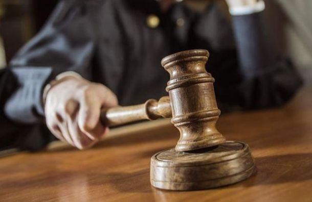 Житель Петербурга взыскал 300 тысяч рублей занезаконное уголовное преследование