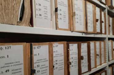 Трудовой архив Петербурга