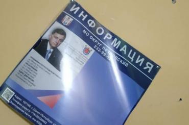 Появление новых плакатов сМакаровым петербуржцы назвали актом вандализма