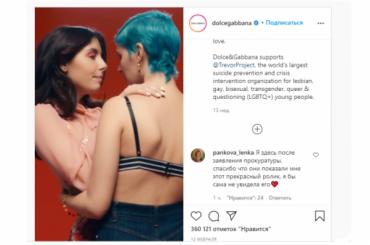 Петербургской прокуратуре непонравилось видео целующихся девушек