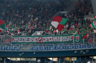 «Локомотив» пожаловался наотношение ксвоим фанатам на«Газпром Арене»
