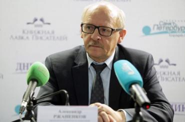 Ржаненков впоследний момент подал документы напраймериз «Единой России»