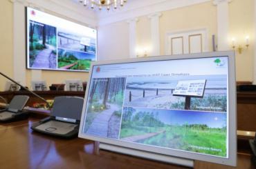 ВПетродворцовом районе появится природный заказник «Шунгеровский»