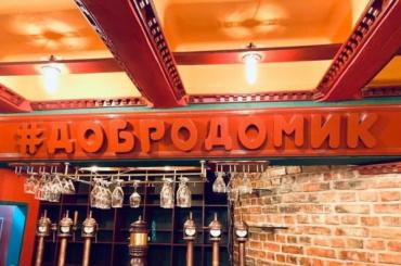 НаМаршала Тухачевского откроется крупнейший вРоссии «Добродомик»