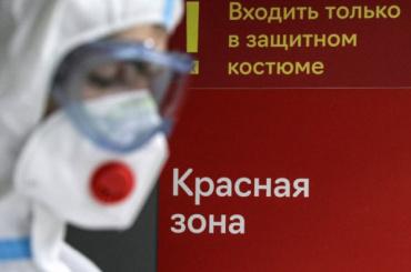 Доктор Тимаков: «Нас уже накрыла третья волна коронавируса»