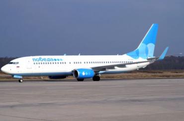 Летевший изПетербурга вНабережные Челны самолет совершил экстренную посадку