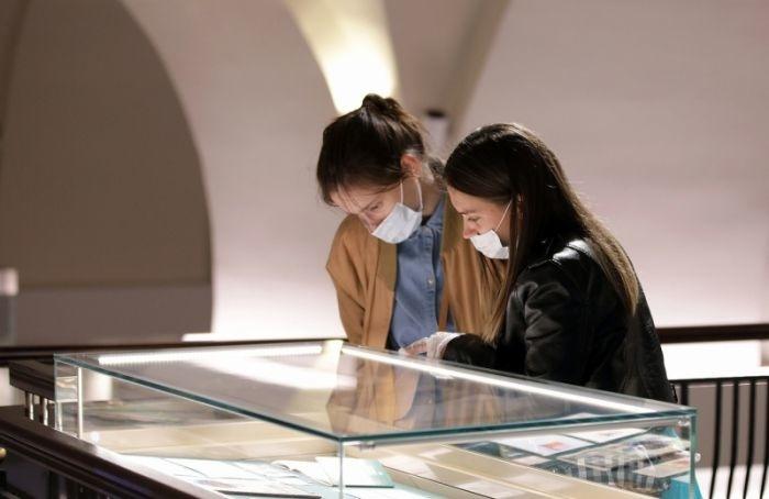 Экскурсии вМузей истории денег подорожали