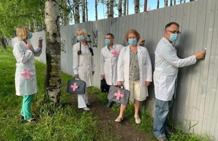 Градозащитники поставили «диагноз» забору вМуринском парке