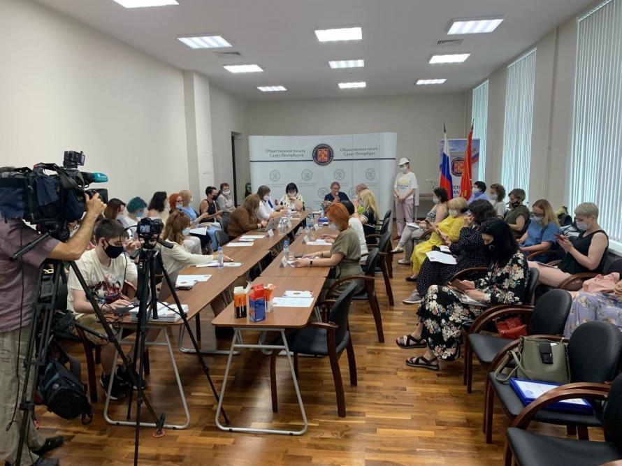 Конференция НКО и анкология.jpg