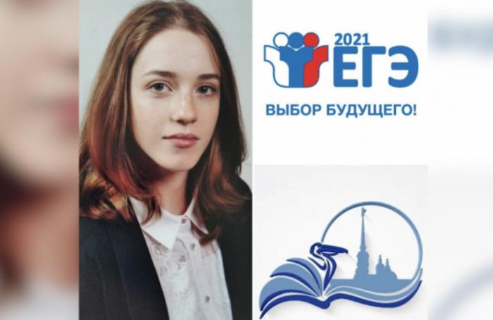 Девушка изПетербурга впервые получила 300 баллов наЕГЭ