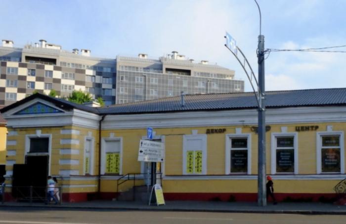 Собственник хочет снести историческое здание наУральской улице