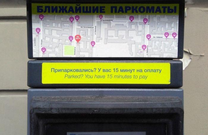На361 улице Петербурга парковка скоро станет платной