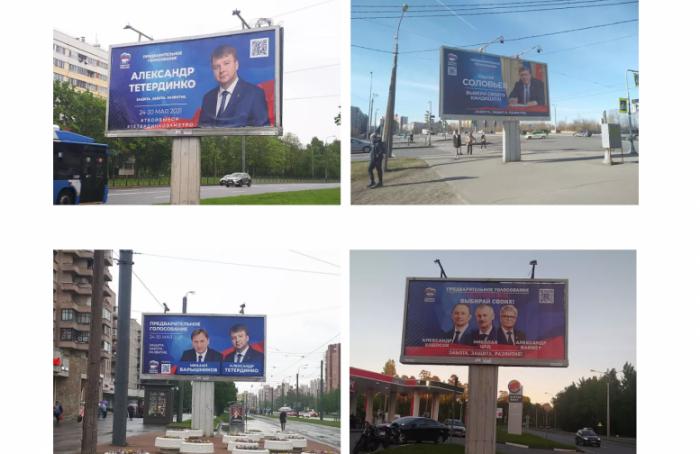 Счего начинается предвыборная кампания вЗакС