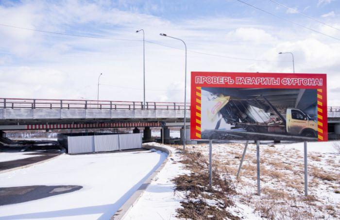 Расстояние под «мостом глупости» увеличат засчет подкопа