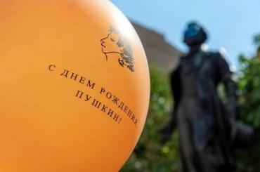 Пушкинский день вПетербурге: куда сходить ичто посмотреть