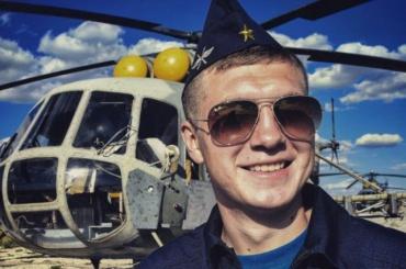 Экипаж разбившегося под Гатчиной вертолета Ми-8 наградят посмертно