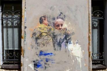 Кусок стены сзакрашенным портретом Бродского выставили нааукцион