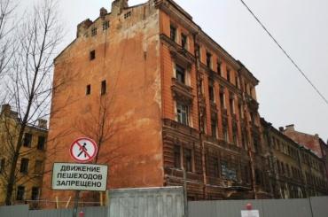Торги попродаже пяти аварийных домов наТележной признали несостоявшимися