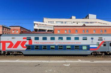 Между Москвой иПетербургом будут курсировать дополнительные двухэтажные поезда