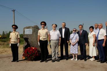Под Гатчиной появится мемориал жертвам геноцида