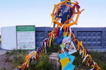 Жители Шушар установили ритуальный столб узабора компании «Дальпитерстрой»