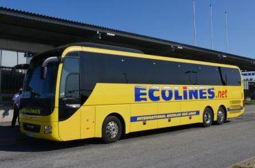 Финляндия возобновит регулярное автобусное сообщение сПетербургом