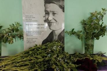 Памятную доску немецкой баронессе, основательнице «Перспектив», открыли вдетдоме вПавловске