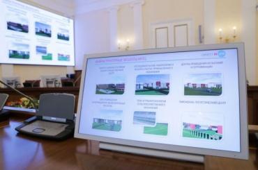 ВПушкинском районе построят научно-технологический центр «Невская дельта»