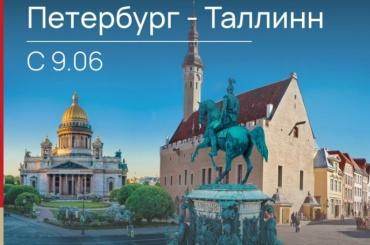 Автобусы Lux Express возобновили рейсы между Петербургом иТаллином