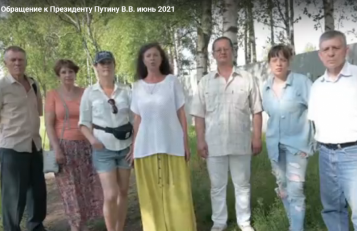 Защитники Муринского парка обратились кПутину