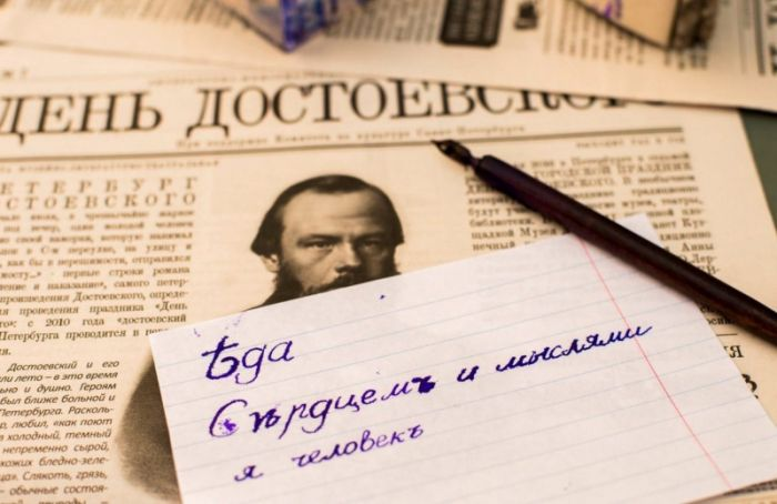 ВПетербурге в12-й раз пройдет День Достоевского