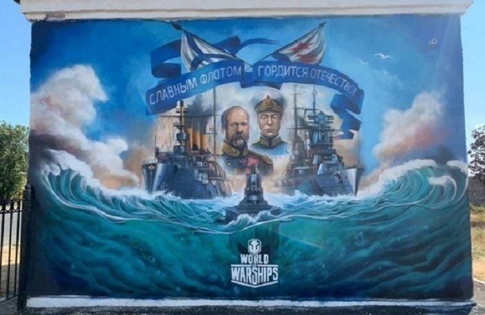 ВКронштадте закрасили граффити садмиралами