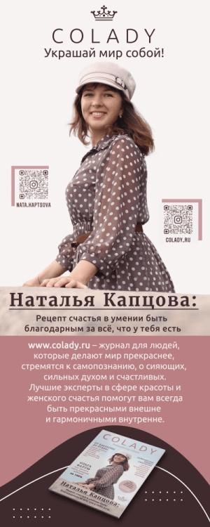 Colady.ru.png