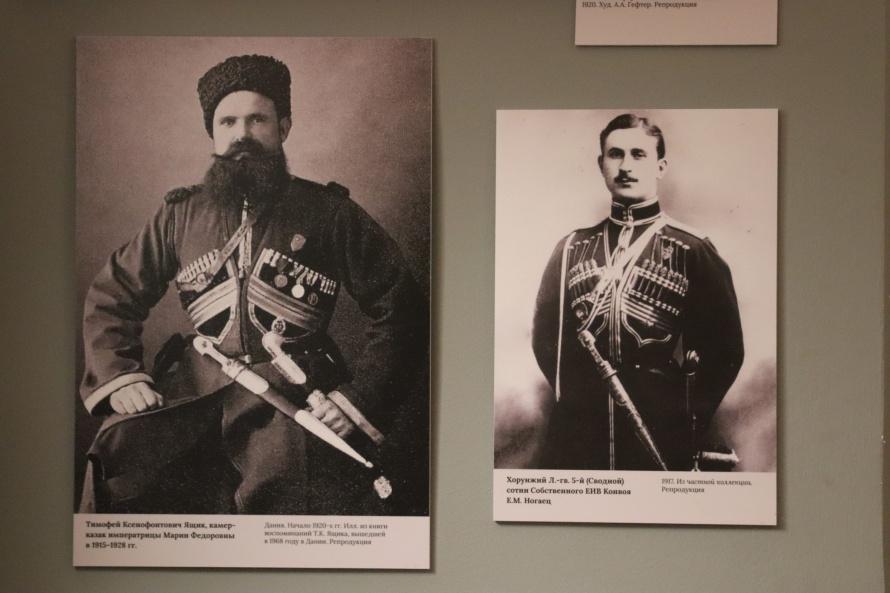 Каазак Тимофей Ящик и Хорунжий Евгений Нагаец (справа).jpg