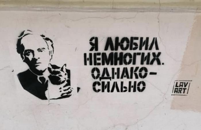 ВПетроградском районе закрасили граффити Ахматовой, Цветаевой, Бродского
