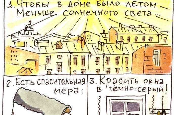 Художник Илья Тихомиров разработал план, как «незагнуться» отжары
