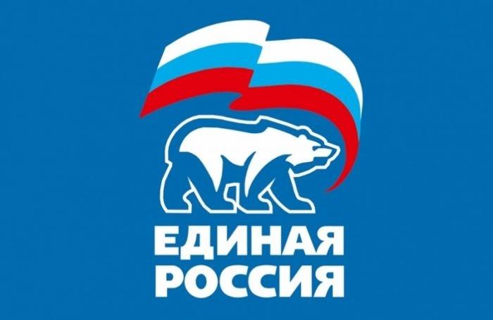 «Единая Россия» сегодня выдвинет кандидатов вЗаксобрание Петербурга