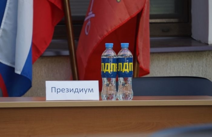 ЛДПР и«Справедливая Россия— Патриоты— Заправду» выдвинули кандидатов навыборы вЗакС