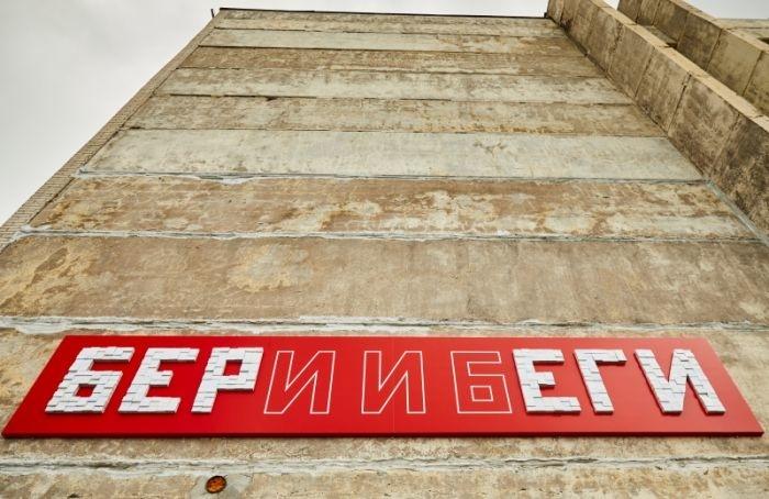 «Потребитель»: инсталляция Миши Маркера появилась в«Севкабель Порту»