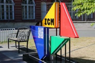Уздания Двенадцати коллегий открылся арт-объект «Теорема Пифагора»