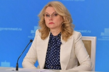 Татьяна Голикова связала рост заболеваемости ковидом вПетербурге сЕвро-2020