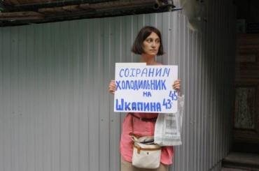 Активисты защищают склад-холодильник товарищества «Унион»
