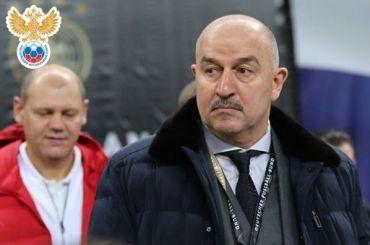 Черчесов отправлен вотставку споста главного тренера сборной России