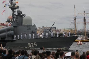 В Петербурге прошел Главный военно-морской парад в честь Дня ВМФ