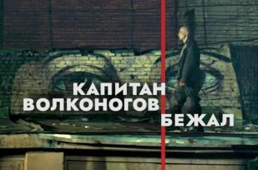Снятый вПетербурге фильм попал впрограмму Венецианского кинофестиваля