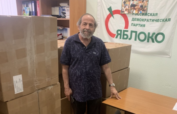 «Яблоко» огласило списки кандидатов навыборах впетербургский ЗакС