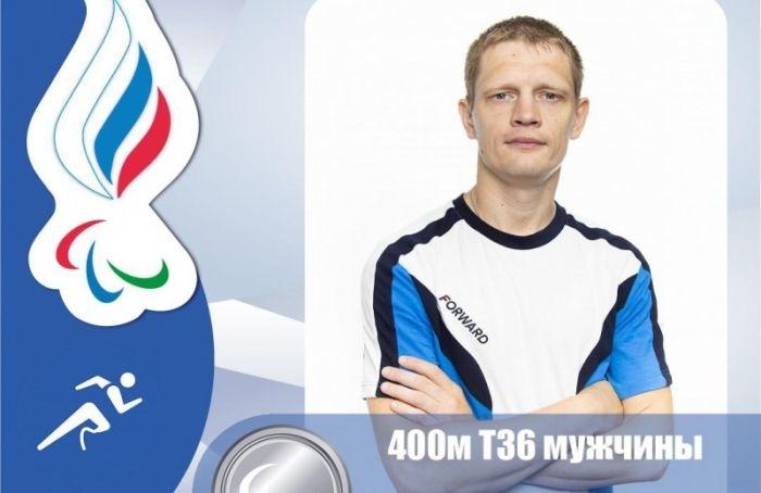 Петербуржец завоевал серебро полегкой атлетике наПаралимпийских летних играх